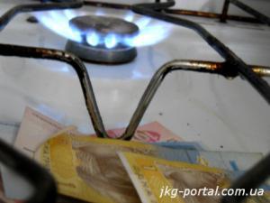 Суд визнав незаконним підвищення цін на газ