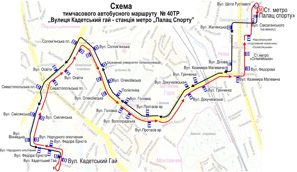 Схема маршрутов тролейбусом